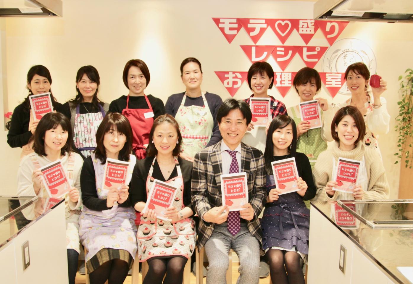 モテ盛りレシピお料理教室での、みんな笑顔の集合写真