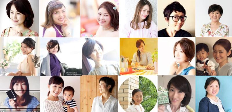 SNSでのインフルエンサーの女性たちの写真