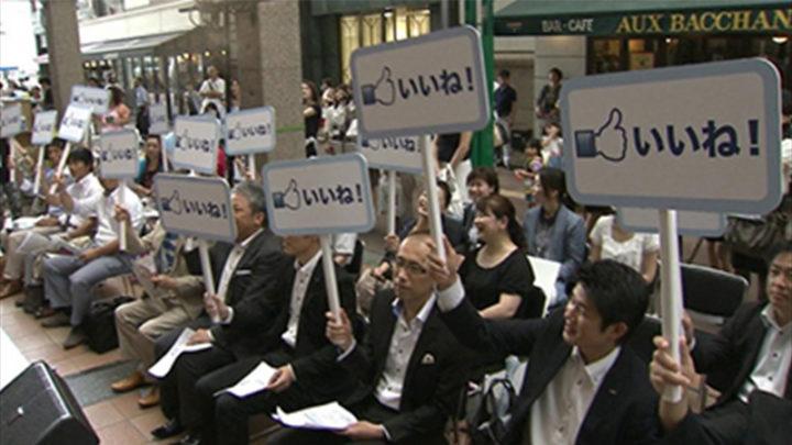 ママ☆ドラフト会議で「いいね」の札をたくさん上げる企業の方々
